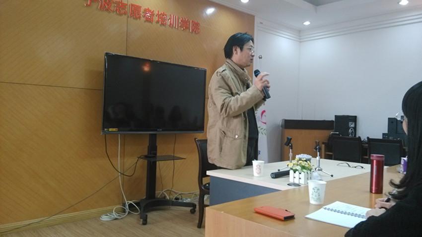 心理学家李子勋教授主持心理咨询师成长督导