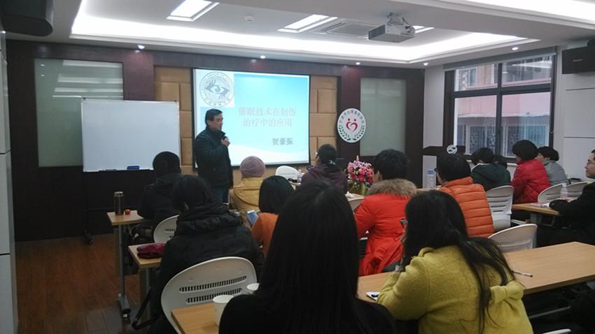 宁波大学贺豪振老师参加学术周活动