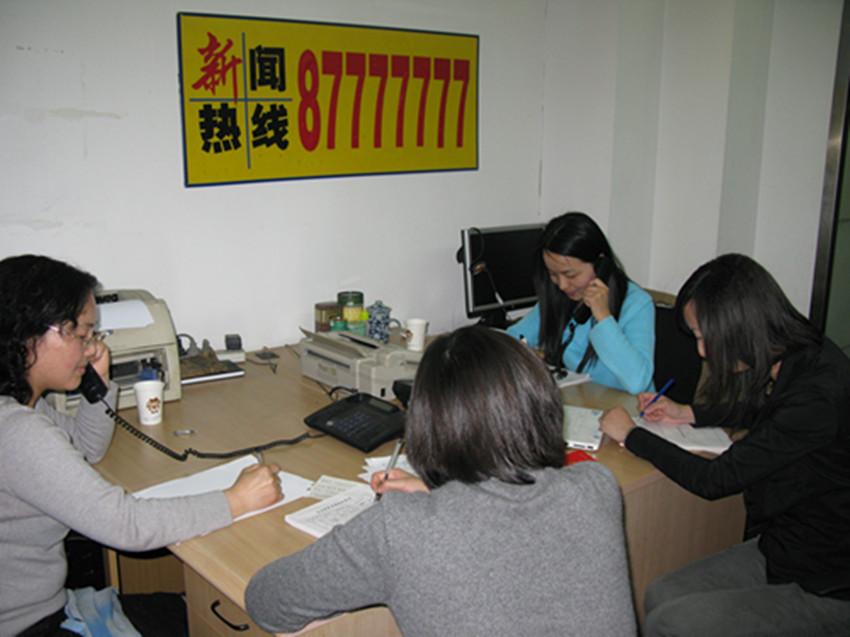 单亲家庭心理援助活动在宁波晚报接听热线